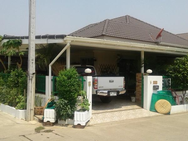 Housesitting assignment in Phitsanulok, Thailand